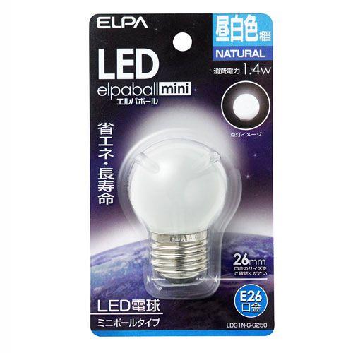 【売切れ御免】朝日電器 LED電球 エルパボールミニ ミニボール球形 G40形 1.4W形 E26口金 昼白色 LDG1N-G-G250