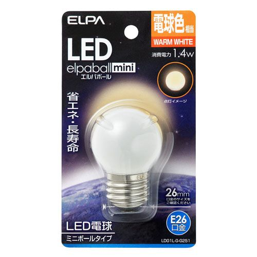 【売切れ御免】朝日電器 LED電球 エルパボールミニ ミニボール球形 G40形 1.4W形 E26口金 片面2層 電球色 LDG1L-G-G251