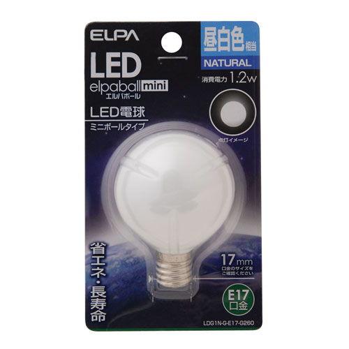 【売切れ御免】朝日電器 LED電球 エルパボールミニ ミニボール球形 G50形 1.2W形 E17口金 昼白色 LDG1N-G-E17-G260