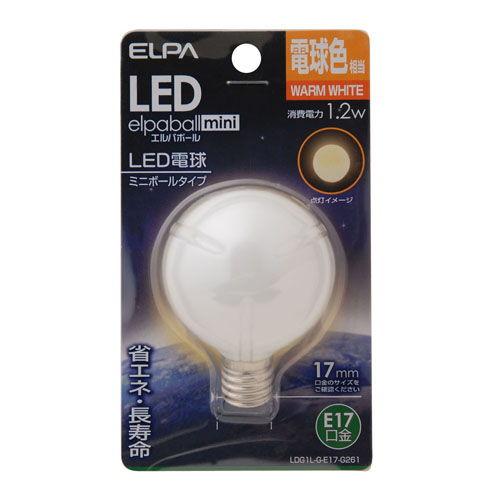【売切れ御免】朝日電器 LED電球 エルパボールミニ ミニボール球形 G50形 1.2W形 E17口金 インクジェットプリンタ対応 電球色 LDG1L-G-E17-G261