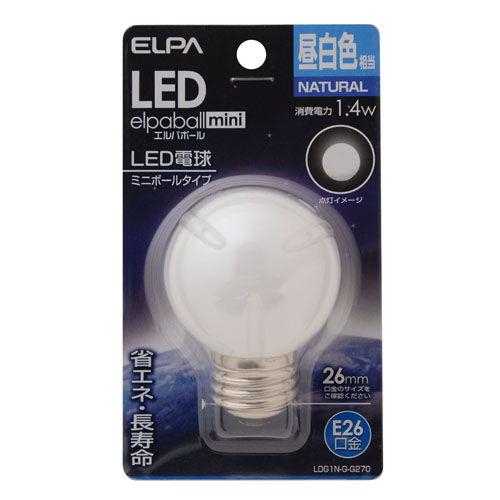 【売切れ御免】朝日電器 LED電球 エルパボールミニ ミニボール球形 G50形 1.4W形 E26口金 昼白色 LDG1N-G-G270