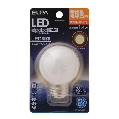 【売切れ御免】朝日電器 LED電球 エルパボールミニ ミニボール球形 G50形 1.4W形 E26口金 電球色 LDG1L-G-G271