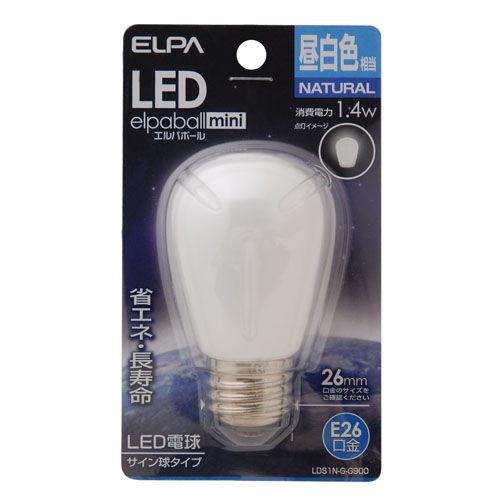 【売切れ御免】朝日電器 LED電球 エルパボールミニ LEDサイン球形 1.4W形 E26口金 昼白色 LDS1N-G-G900