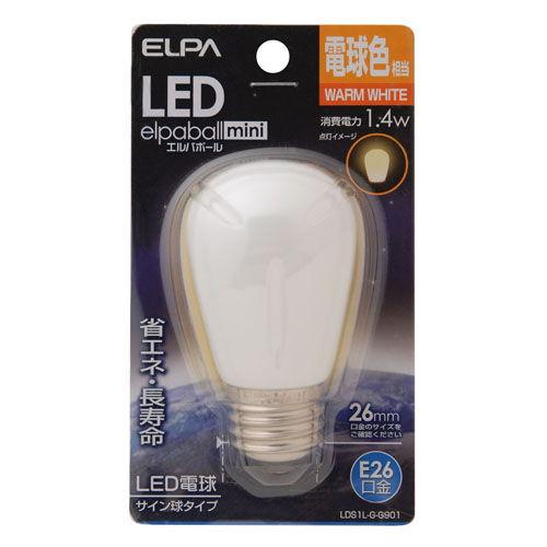【売切れ御免】朝日電器 LED電球 エルパボールミニ LEDサイン球形 1.4W形 E26口金 電球色 LDS1L-G-G901
