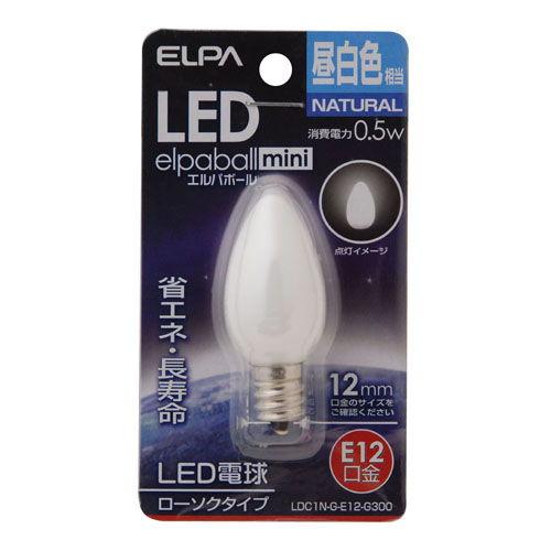 【売切れ御免】朝日電器 LED電球 エルパボールミニ ローソク球形 0.5W形 E12口金 昼白色 LDC1N-G-E12-G300