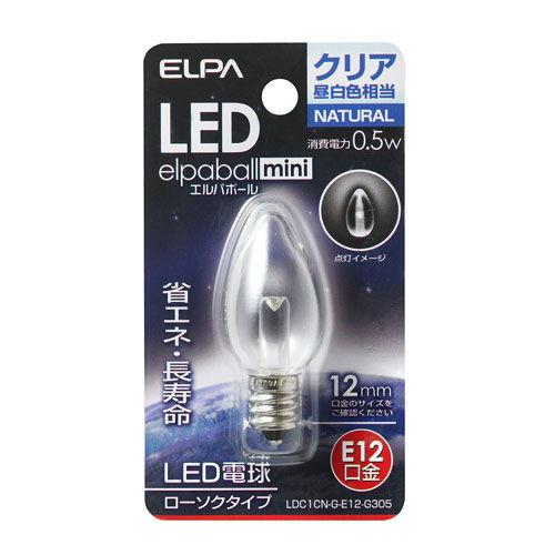 【売切れ御免】朝日電器 LED電球 エルパボールミニ ローソク球形 0.5W形 E12口金 クリア昼白色 LDC1CN-G-E12-G305