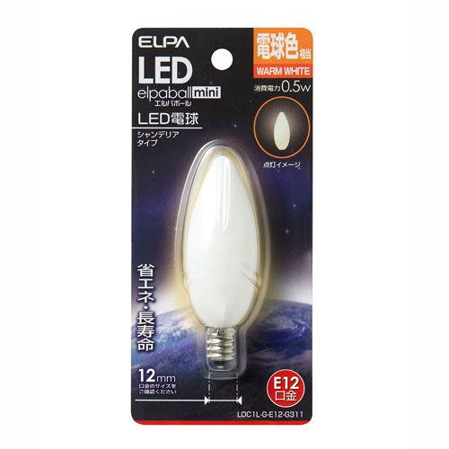 【売切れ御免】朝日電器 LED電球 エルパボールミニ シャンデリア球形 0.5W形 E12口金 電球色 LDC1L-G-E12-G311