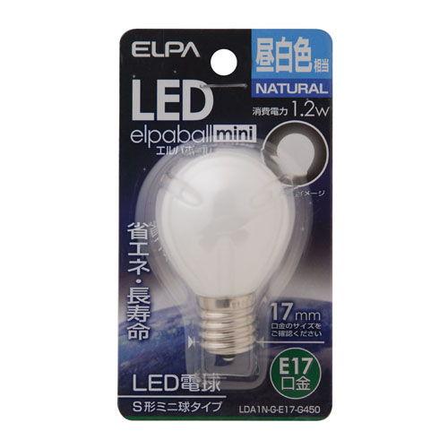 【売切れ御免】朝日電器 LED電球 エルパボールミニ S形ミニ球タイプ 1.2W形 E17口金 昼白色 LDA1N-G-E17-G450