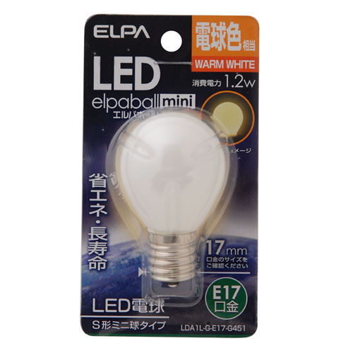 【売切れ御免】朝日電器 LED電球 エルパボールミニ S形ミニ球タイプ 1.2W形 E17口金 電球色 LDA1L-G-E17-G451