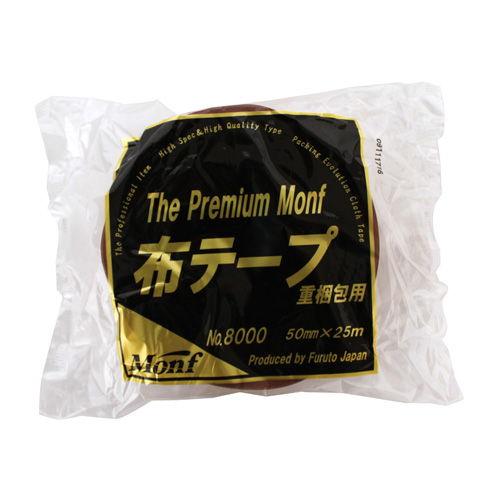 古藤工業 Monf プレミアムモンフ重梱包用布テープ No.8000