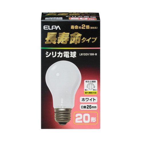 朝日電器 白熱電球 長寿命 シリカ電球 20W形 E26口金 ホワイト LW100V19W-W