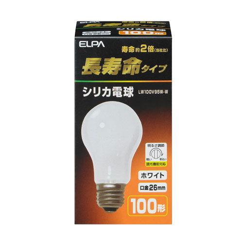 朝日電器 白熱電球 長寿命シリカ電球 100W形 E26口金 ホワイト LW100V95W-W