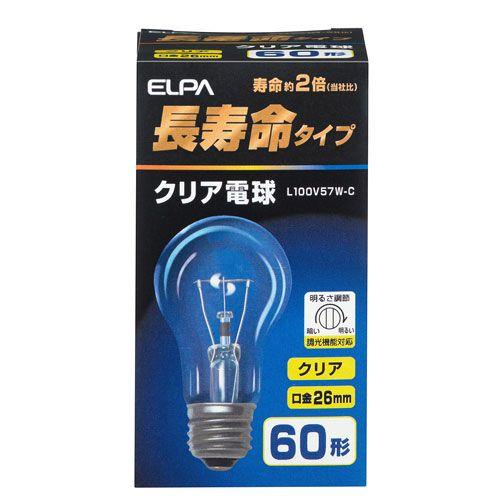朝日電器 白熱電球 長寿命 クリア電球 60W形(57W) E26口金 クリア L100V57W-C
