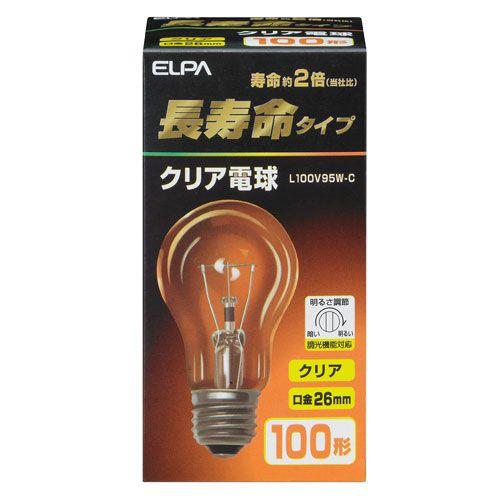 朝日電器 白熱電球 長寿命クリア電球 100W形 E26口金 クリア L100V95W-C