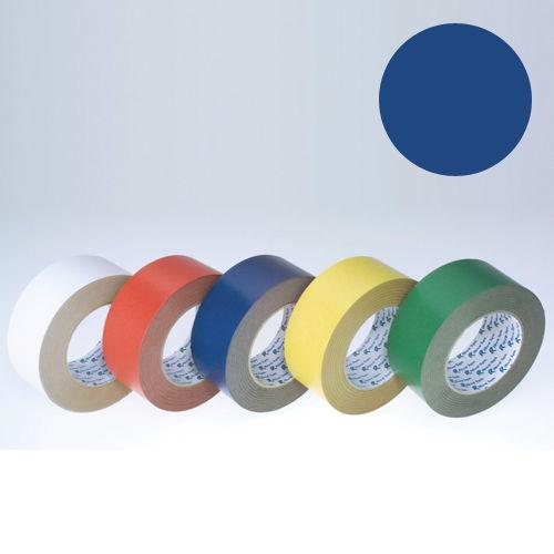 リンレイテープ カラークラフトテープ 青 #240