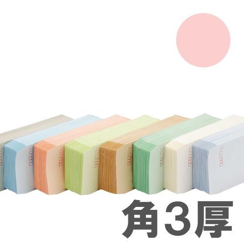 カラー封筒 Sカラー 100g 角3 ピンク 500枚