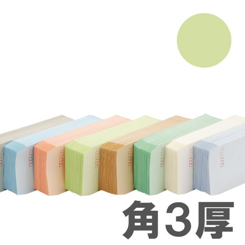 カラー封筒 Sカラー 100g 角3 ウグイス 500枚