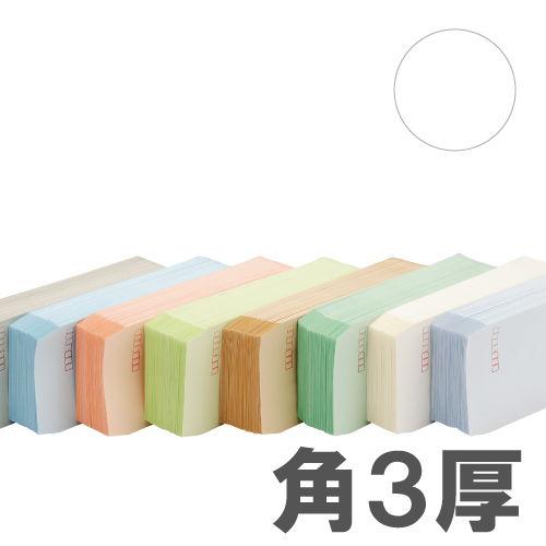 カラー封筒 Sカラー 100g 角3 ホワイト 500枚