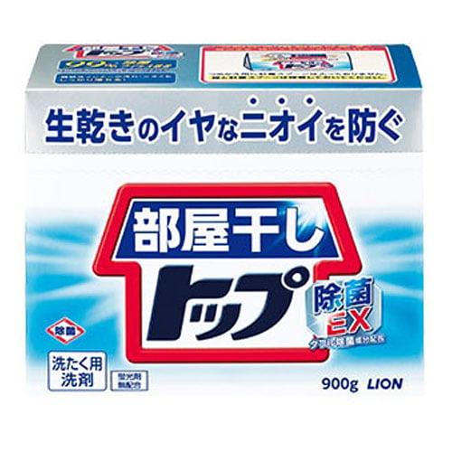 ライオン 洗濯洗剤 粉末 トップ 部屋干しトップ 除菌EX 0.9kg