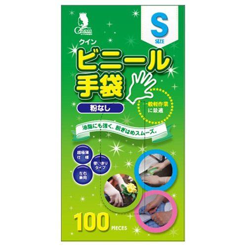 宇都宮製作 使い捨て手袋 クイン ビニール手袋 S 100枚入
