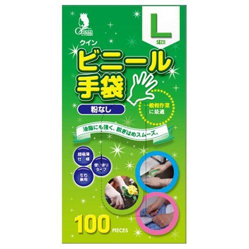 宇都宮製作 使い捨て手袋 クイン ビニール手袋 L 100枚入