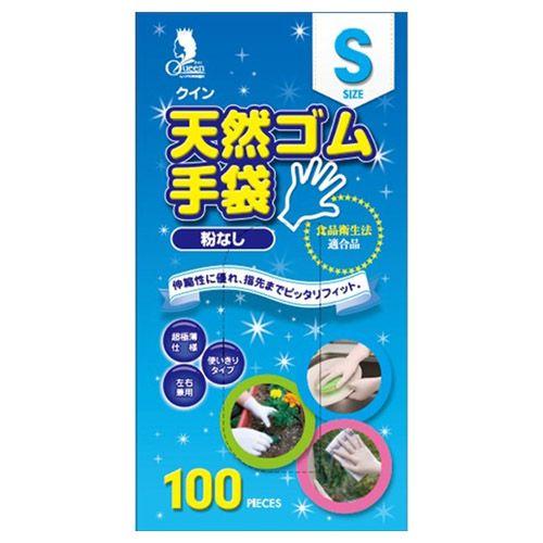 宇都宮製作 使い捨て手袋 クイン 天然ゴム手袋 S 100枚入