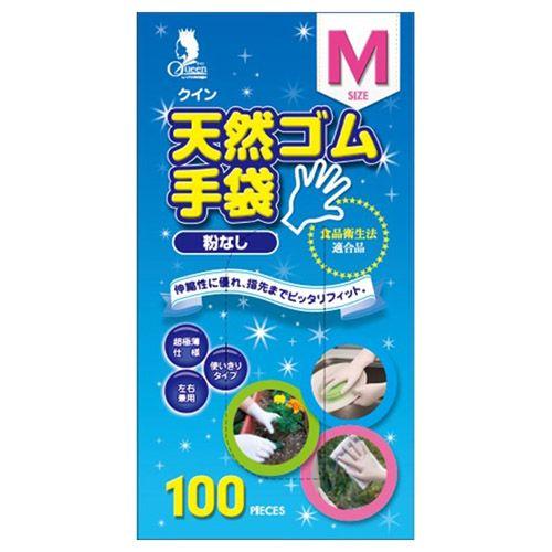 宇都宮製作 使い捨て手袋 クイン 天然ゴム手袋 M 100枚入