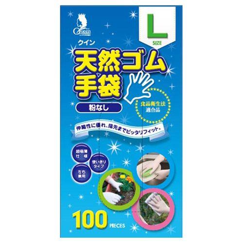 宇都宮製作 使い捨て手袋 クイン 天然ゴム手袋 L 100枚入