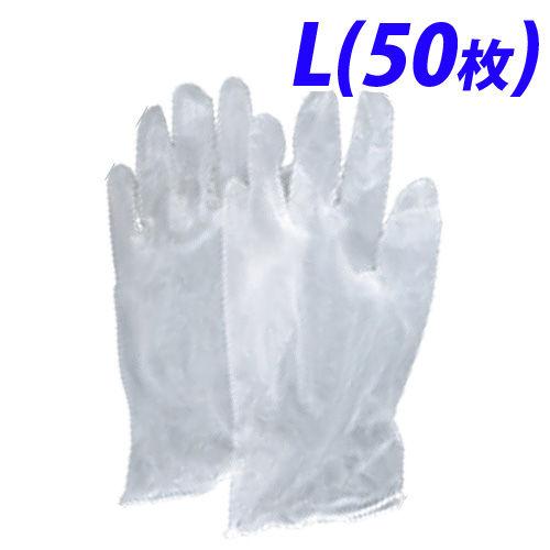 宇都宮製作 使い捨て手袋 クイン キッチンビニール手袋50枚入 L