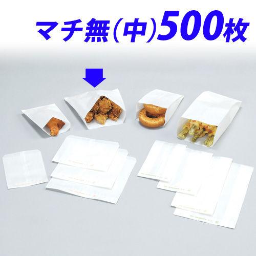 【売り切り御免】福助工業 食品袋 ニュー 耐油・耐水紙袋 F 平袋 マチ無し 500枚入