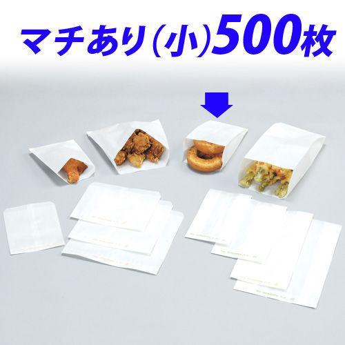 【売り切り御免】福助工業 食品袋 ニュー 耐油・耐水紙袋 G ガゼット袋(マチあり) 500枚入