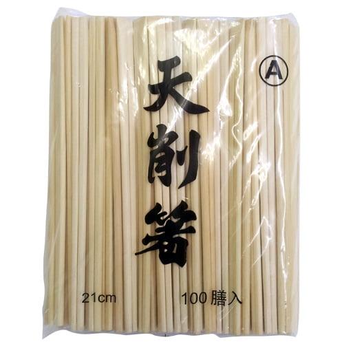 昭和製箸 竹箸 竹天削箸 割りばし 8寸(21cm) 100膳