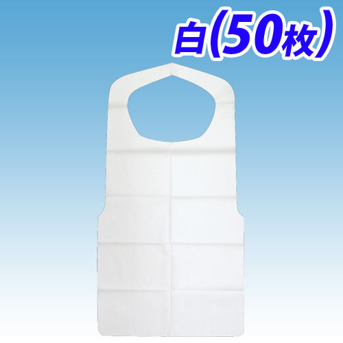 メディテックジャパン 不織布製 使い捨てエプロン 折畳 A 白 50枚