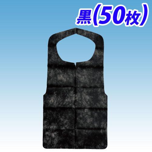 メディテックジャパン 不織布製 使い捨てエプロン 折畳 A 黒 50枚