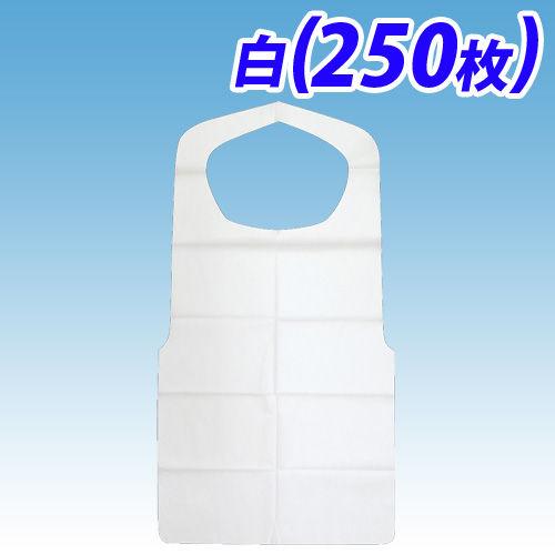 メディテックジャパン 不織布製 使い捨てエプロン 折畳 A 白 250枚