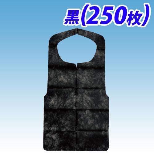 メディテックジャパン 不織布製 使い捨てエプロン 折畳 A 黒 250枚