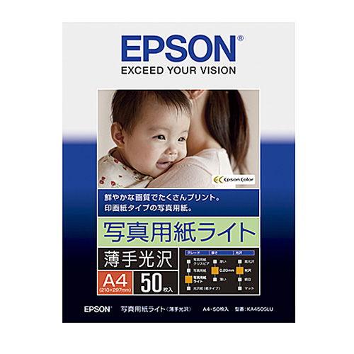 エプソン フォト光沢紙 50枚 KA450SLU