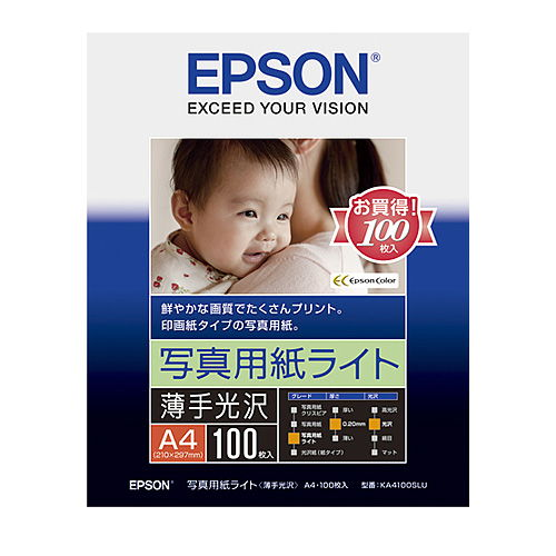 エプソン フォト光沢紙 100枚 KA4100SLU