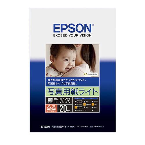 エプソン フォト光沢紙 20枚 KA3N20SLU