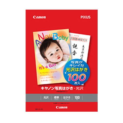 キヤノン 写真はがき・光沢 100枚 KH-401