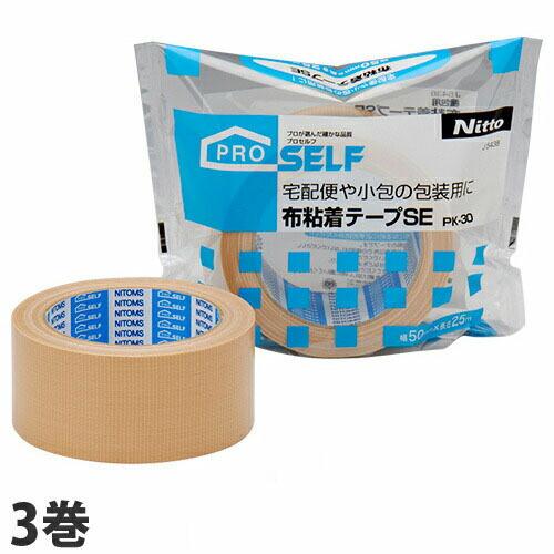 ニトムズ PROSELF 布粘着テープSE 3巻セット PK-30