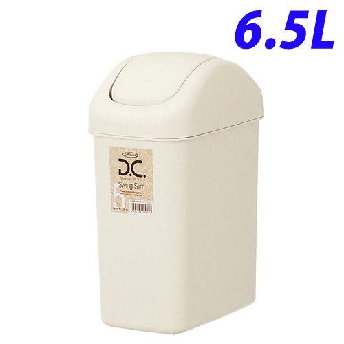 岩崎工業 ゴミ箱 スイング式 スイングスリム5 6.5L L-2000MW