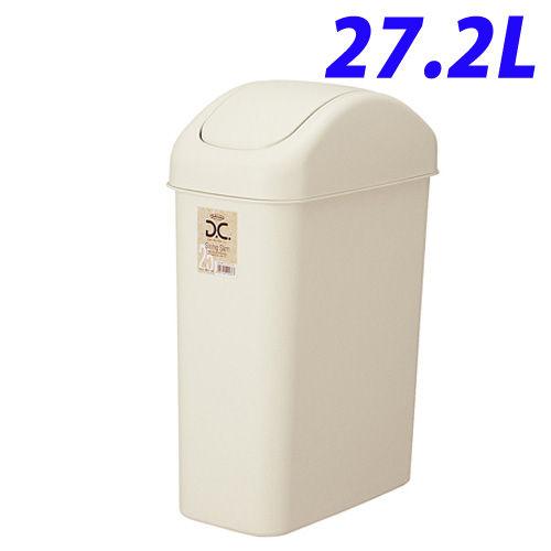 岩崎工業 ゴミ箱 スイング式 スイングスリム25 27.2L L-2003MW