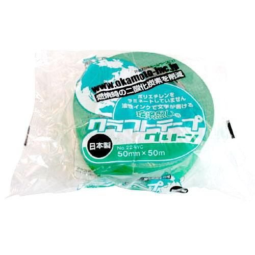 オカモト クラフトテープ環境思いカラー 緑 224WC5050G