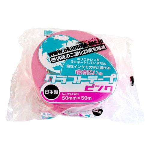 オカモト クラフトテープ環境思いカラー ピンク 224WC5050P