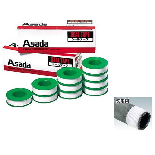 アサダ シールテープ 13mm×15m 10巻入 R50356