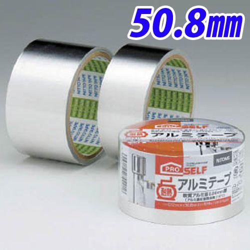 ニトムズ 耐熱アルミテープ 50.8 J3020