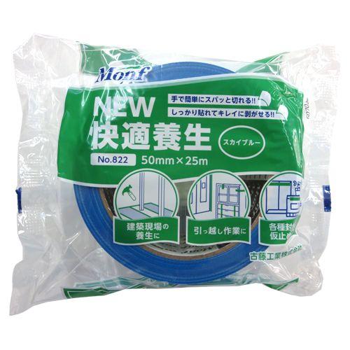 古藤工業 Monf NEW快適養生 養生テープ 50mm×25m スカイブルー 1巻 No.822