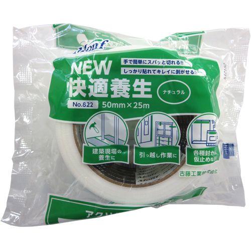 古藤工業 Monf NEW快適養生テープ ナチュラル 1巻