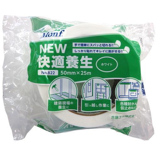 古藤工業 Monf NEW快適養生 養生テープ 50mm×25m ホワイト 1巻 No.822